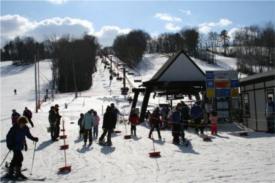 bradford ski area photo