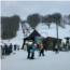 bradford ski area small photo
