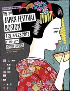 japan festival boston 2019 photo