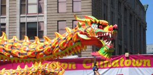 50th chinatown august moon festival photo