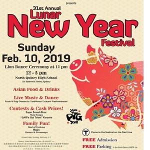 2019 quincy lunar new year festival photo