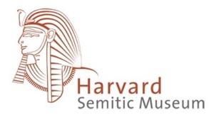 harvard semitic museum april school vacation week activities photo