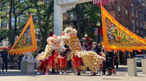 lion dances on the greenway at chin park photo