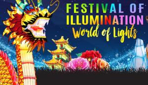 festival of illumination at southwick's zoo photo