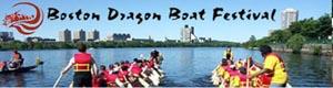dragon boat festival 2019 photo