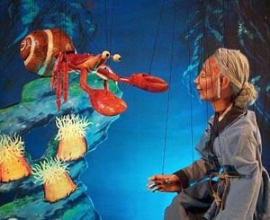 tanglewood marionettes' the dragon king at jfk library photo